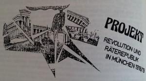 rev88 signet