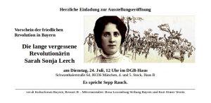 Sonja-Lerch einladung_ausstellung_24-7-18