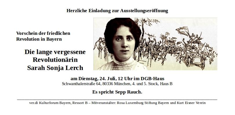 Ausstellung Sarah Sonja Lerch 24.7.18
