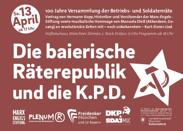 Die bairische Räterepublik und die KPD