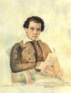 Michail Bakunin Selbstbildnis